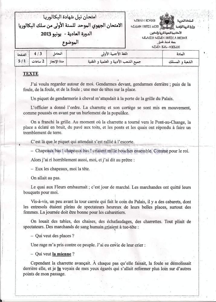 Bac r gional 2013 fran ais tanger t touan 31725 - Grille indiciaire officier de gendarmerie ...