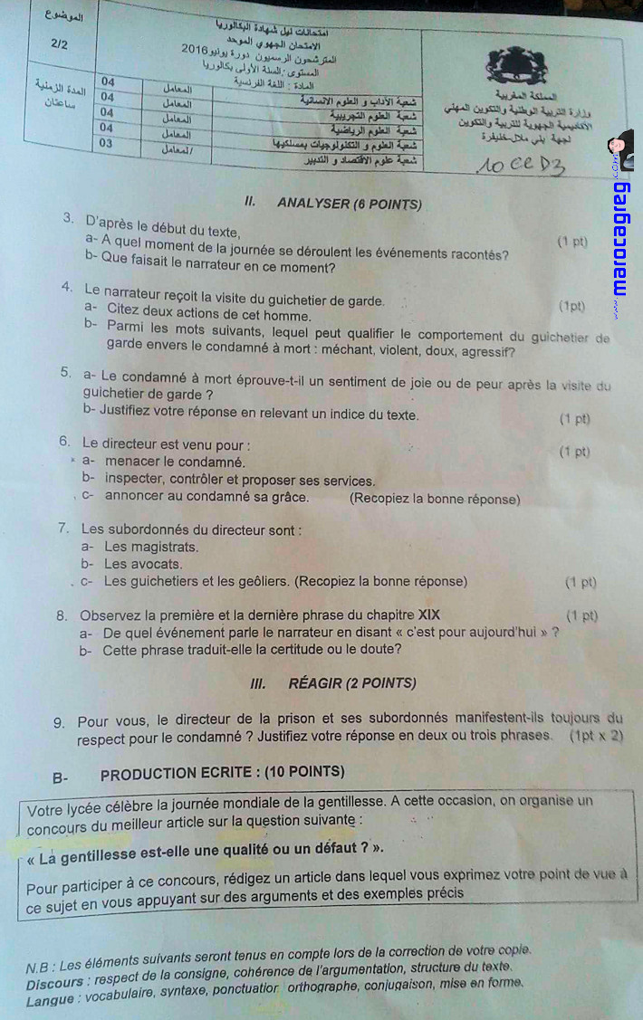 exam bac morocco What schools can i study at after a bac in morocco  but a medical doctor,  chose a university now and go for the exam next year, if your mark doesn't allow  you.